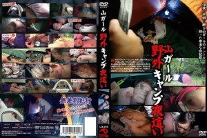 http://click.duga.jp/ppv/poolclub-0562/18723-02